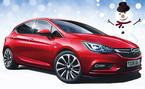 Uusi Astra Enjoy More nyt 21.968 € tai ilman käsirahaa 249 €/kk! Kaupan päälle 1500 € varusteet! Korko 0,99%!
