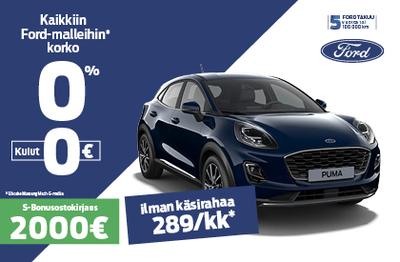 Ford Puma  korko 0% ILMAN KULUJA  + 2000 € Bonusostokirjaus