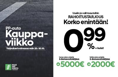 Kauppaviikkojen korko enintään 0,99 % + S-Bonuskirjaukset kaupan päälle!